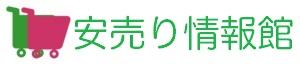 http://yasuuri.main.jp/jouhoukan